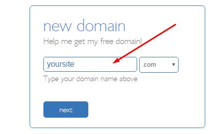 введите домен для вашего блога на WordPress