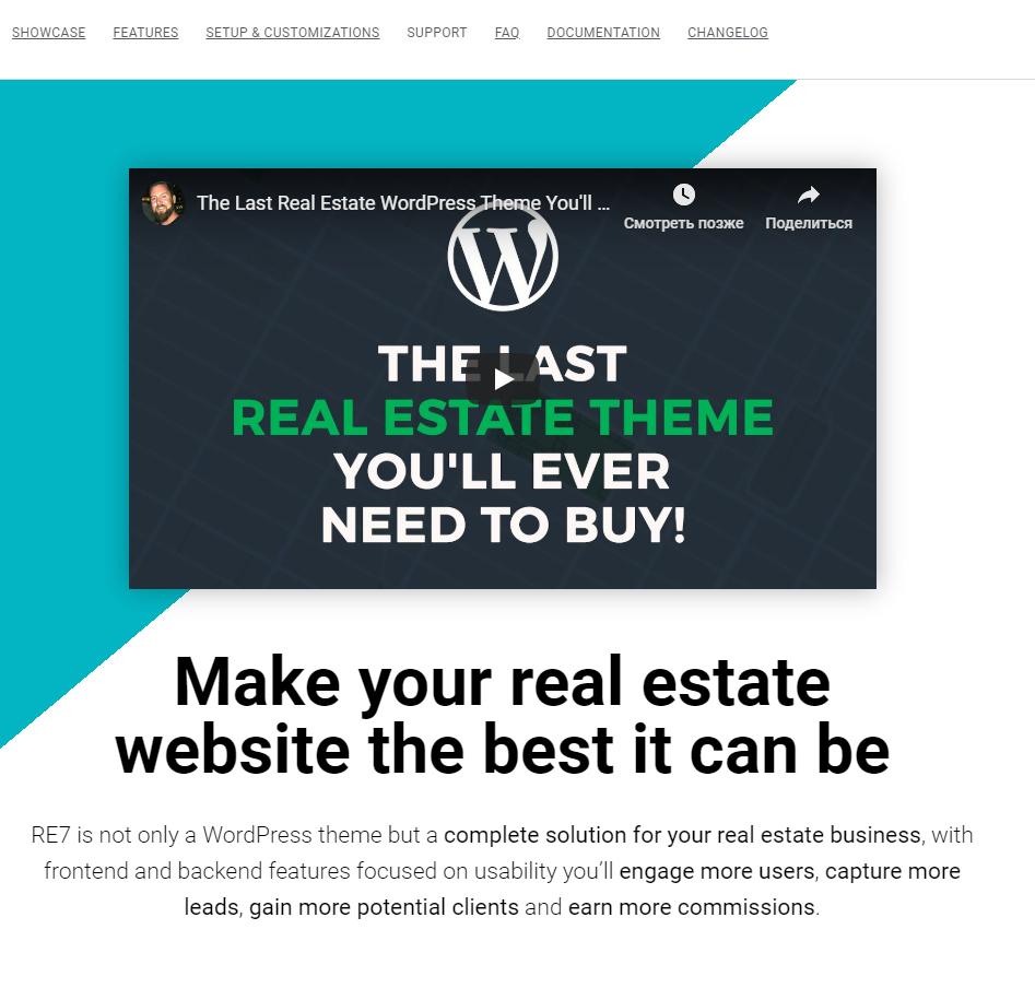 best real estate templates wordpress